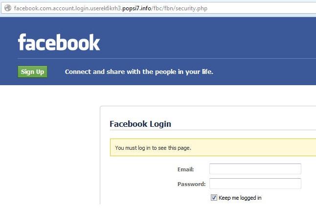 microsoft password reset code text